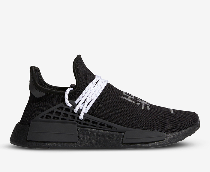 Adidas Originals - HU NMD 'core Black